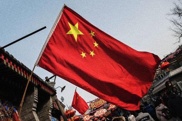 Liên tiếp doanh nghiệp nhà nước vỡ nợ, thị trường nợ Trung Quốc chao đảo - 1
