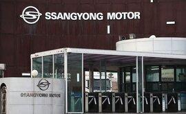 Bán mình cũng không xong, hãng xe Hàn Quốc Ssangyong làm thủ tục phá sản