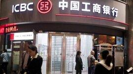 Nhà đầu tư lo ngại về nợ xấu, ngân hàng Trung Quốc khó khăn huy động vốn