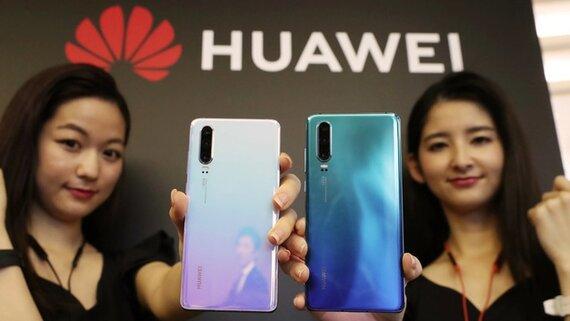 Huawei bị
