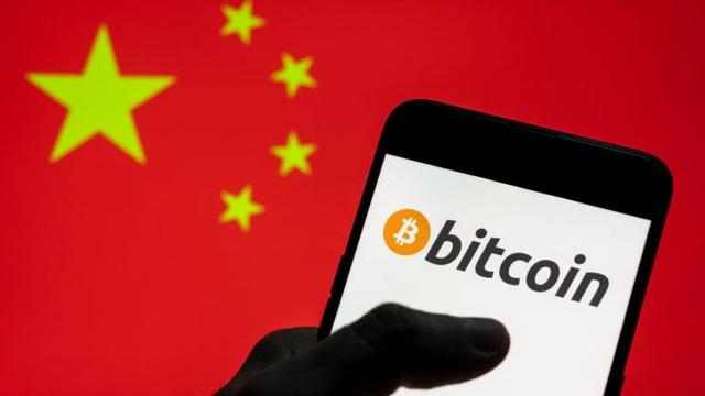 Trung Quốc mạnh tay với tiền ảo, bitcoin lại cắm đầu đi xuống - 1