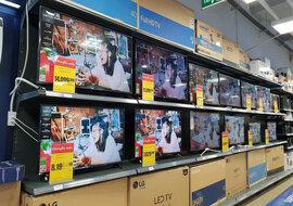 Xôn xao thông tin bán 3.000 chiếc tivi nhờ livestream của bà Nguyễn Phương Hằng