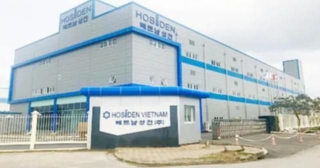 Bắc Giang: Một ngày tạm dừng khu công nghiệp ước tính mất hơn 2.000 tỷ đồng - 1