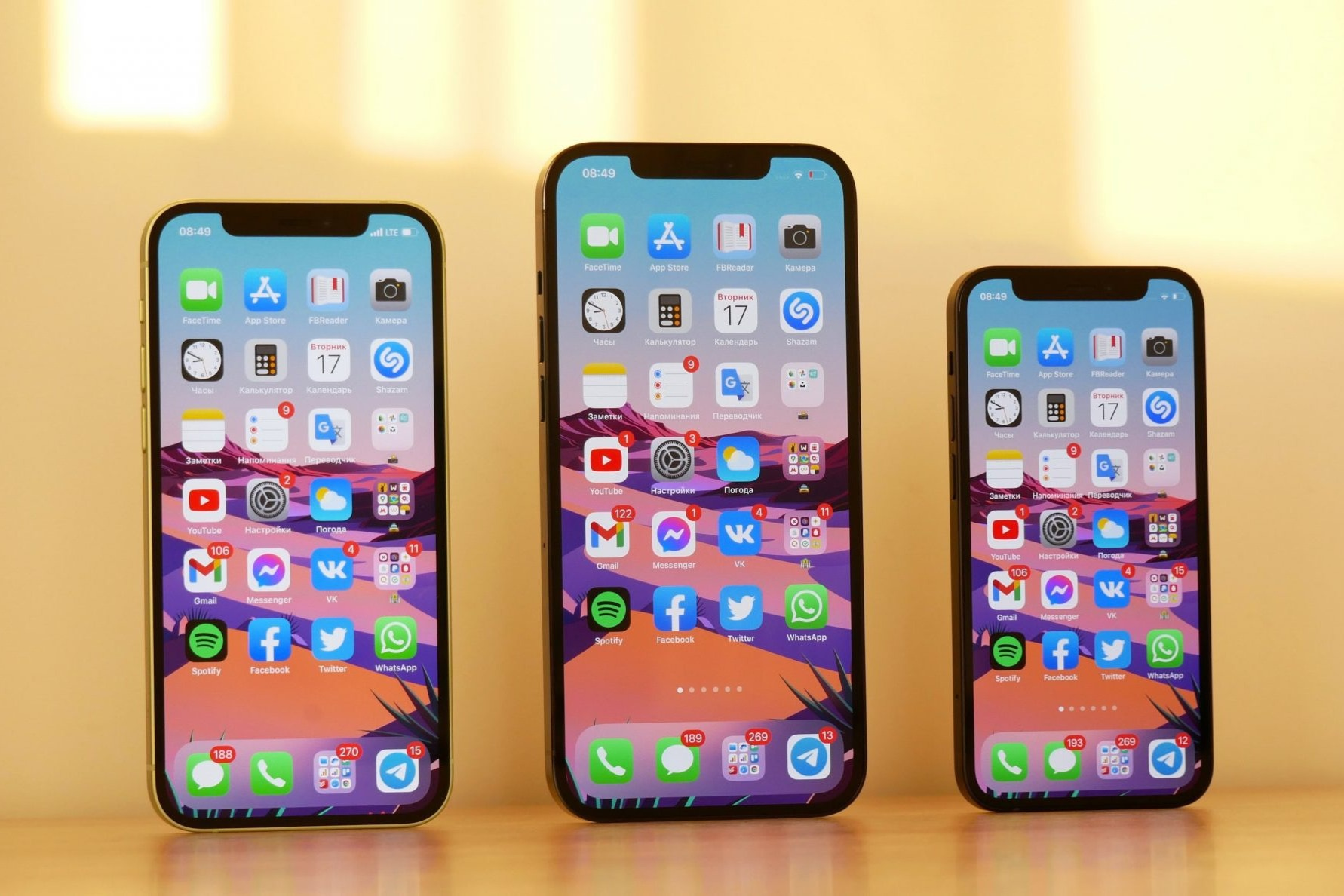 iPhone 12 liên tục giảm giá tại Việt Nam