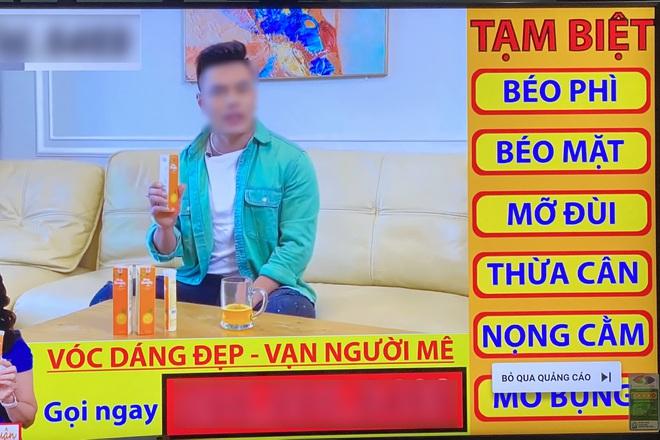 Nạn quảng cáo thuốc trở lại tra tấn người dùng YouTube Việt Nam - 1