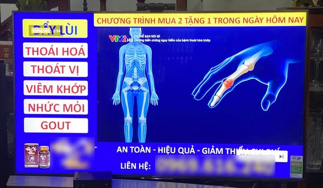 Nạn quảng cáo thuốc trở lại tra tấn người dùng YouTube Việt Nam - 2