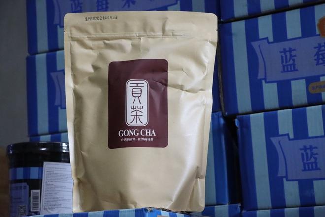 Kho nguyên liệu trà sữa cực lớn giới trẻ ưa chuộng bị mốc, thiếu xuất xứ - 2