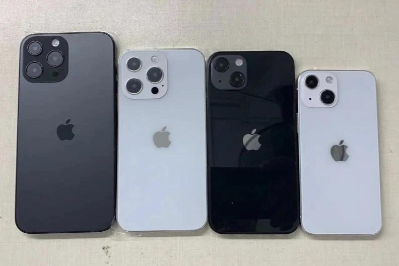 Chiếc iPhone nào sẽ bị