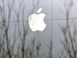 """Apple """"bốc hơi"""" 85 tỷ USD vốn hoá trước thềm ra mắt iPhone 13"""