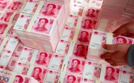 Trung Quốc bơm 14 tỷ USD khi thị trường chịu cú sốc vỡ nợ của Evergrande