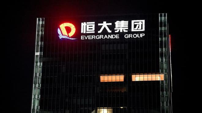 3 lý do Evergrande sẽ không sụp đổ như đại gia Lehman Brothers - 2