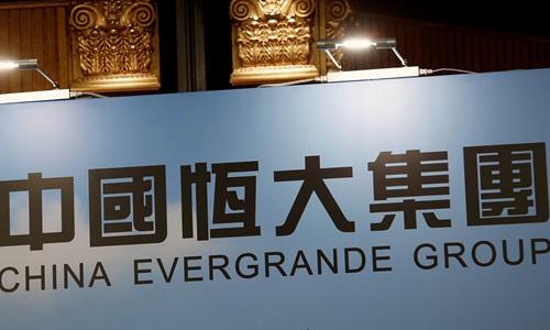Giới phân tích Trung Quốc: Evergrande không phải là