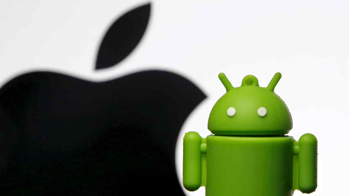 Nhật Bản xem xét hành vi độc quyền của Apple và Google