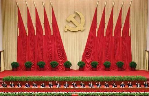 Hội nghị Trung Ương 3 Trung Quốc đưa ra cải cách gì?