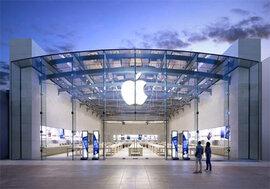 Apple là thương hiệu đắt giá nhất hành tinh 2013