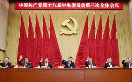 Giới tài chính nghĩ gì về quyết định cải cách của Trung Quốc?
