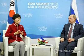 Putin đến Hàn Quốc thúc đẩy
