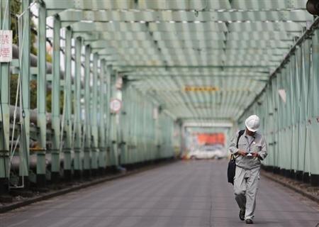 Kinh tế Nhật Bản tăng trưởng chậm lại trong quý 3