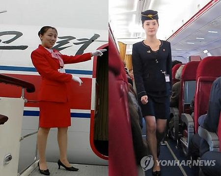 """Triều Tiên cho phép trang phục của tiếp viên hàng không """"gợi cảm hơn"""""""
