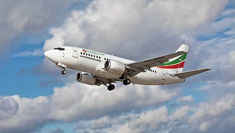 Một chiếc Boeing 737 của hãng hàng không Tatarstan, tương tự như chiếc gặp nạn hôm qua.