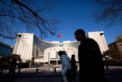 5 điểm cốt lõi trong kế hoạch cải cách mới của Trung Quốc