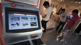 Trung Quốc sẽ soán ngôi thương mại điện tử số 1 của Mỹ