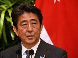Nhật Bản: Tỷ lệ ủng hộ nội các thủ tướng Abe giảm