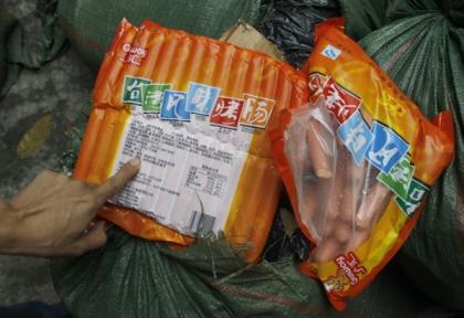 Hóa mỹ phẩm Trung Quốc