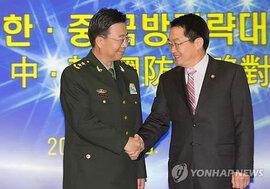 Hàn Quốc đòi Trung Quốc vẽ lại vùng phòng không, Bắc Kinh từ chối