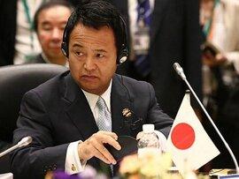 Đàm phán TPP Nhật Bản - Mỹ không đạt tiến triển