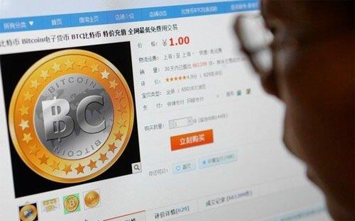 """Bitcoin, """"cơn sốt"""" tiền ảo tại Trung Quốc"""