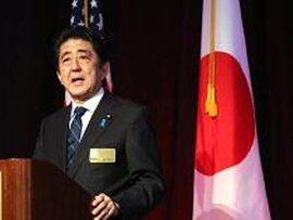 Nhật Bản thông qua gói kích thích kinh tế 182 tỷ USD
