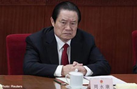Rộ tin cựu Ủy viên Bộ Chính trị bị bắt vì âm mưu ám sát ông Tập Cận Bình