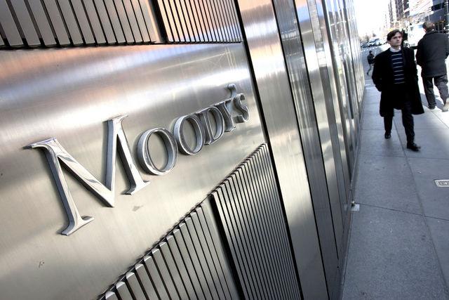Moody's: Tăng trưởng GDP thực của Việt Nam phục hồi