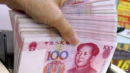 """Trung Quốc: hơn 500 """"ông nghị"""" đồng loạt mất chức vì ăn hối lộ"""
