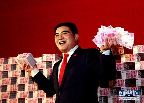 Tỷ phú Trung Quốc