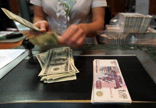 """Hơn 71 nghìn tỷ USD """"lẩn"""" trong ngân hàng ngầm toàn cầu"""