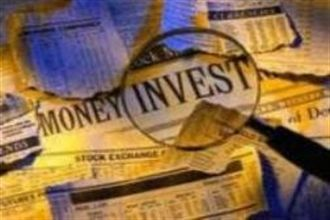 Các quỹ đầu tư lớn lỗ nặng do Fed thay đổi chính sách