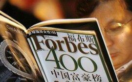 Phía sau câu chuyện bán mình của Forbes