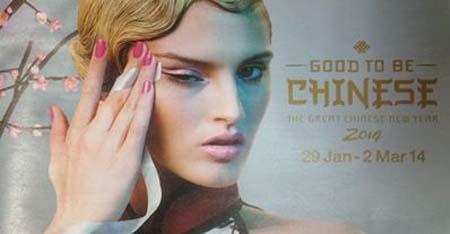 Mục quảng cáo gây tranh cãi của CPN