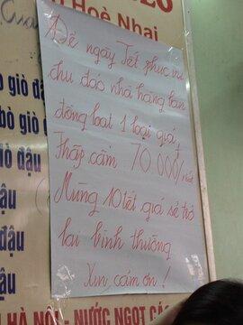 Chặt chém như ở Hà Nội!