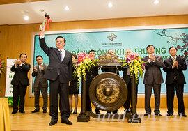 Bộ trưởng Tài chính: Chứng khoán 2014 sẽ tích cực hơn