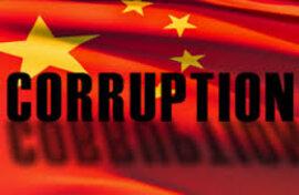 """Trung Quốc """"sờ gáy"""" thêm 2 quan chức"""
