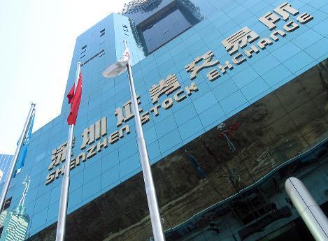 Trung Quốc có vụ vỡ nợ trái phiếu đầu tiên