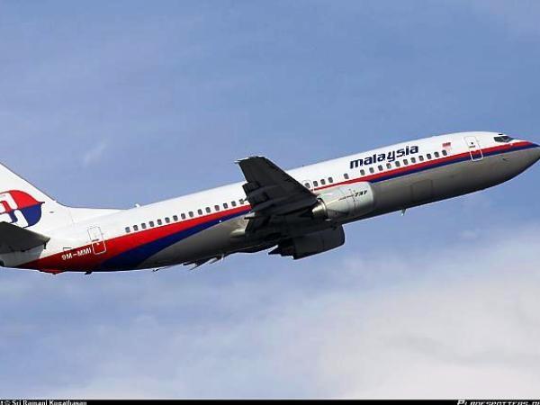 Bộ Ngoại giao điện đàm với Malaysia về vụ máy bay mất tích