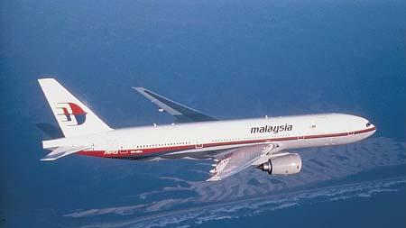 Vợ con doanh nhân nổi tiếng Malaysia trên máy bay mất tích