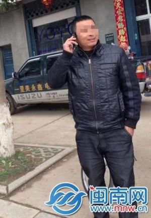 Nghi ngờ danh tính một hành khách Trung Quốc trên máy bay mất tích