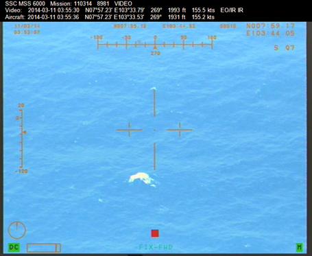 Không đủ cơ sở khẳng định máy bay bị nổ trên không