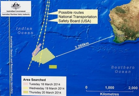 Úc phát hiện mảnh vỡ 24m trong khi tìm máy bay mất tích