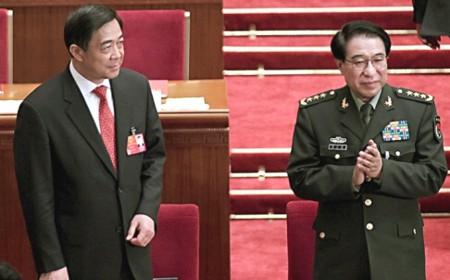 Tướng cấp cao của quân ủy trung ương Trung Quốc bị bắt